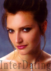 Irina from Dnepropetrovsk, Ukraine. 119 divorced