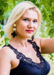 Olga from Kiev, Ukraine. Interested in marriage never been married