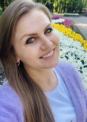 Anna from Vinnitsa, Ukraine. Cheerful and helpful divorced