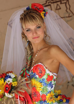 Article by Alicia, Why would I want to marry a Ukrainian woman?
